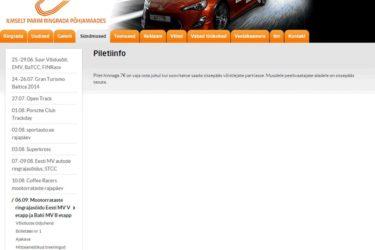 Auto24ring piletiinfo