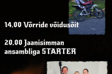 30 Kesäkuu 2018, Sprint käynnissä 3. Vaihe Pärnu-Jaagupi