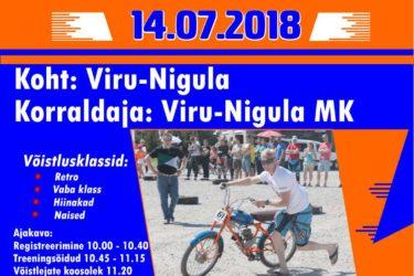 Viru-Nigula Punnvõrr PunKK 2018 IV-etapp, 14. juuli 2018